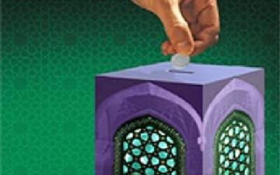 islamic finance on the rise Lecture details since its formation in the mid-1970s islamic finance has grown rapidly, and appears to have come of age since the global financial crisis by .