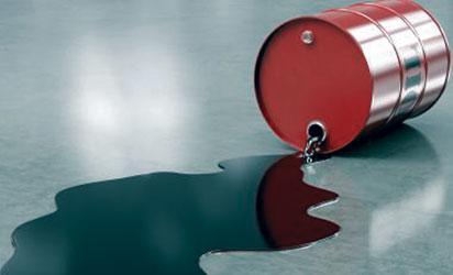 File Photo: Crude Oil