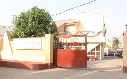 Abuja hospital where Gov Wada had surgery.