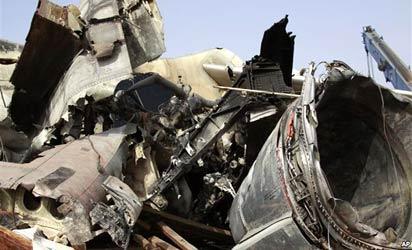 *Crashed plane