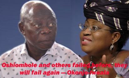 Oshiomhole and Okonjo-Iweala
