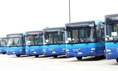 Lagos Bus Service announces fare hike, to ply BRT corridor