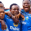 Breaking: Enyimba International win 2018/2019 NPFL title