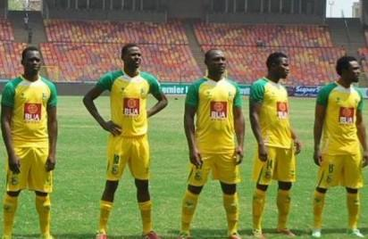 NPFL: Kano Pillars beat Elkanemi Warriors 2-0
