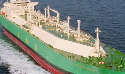 NLNG demands $315m judgement debt from NIMASA