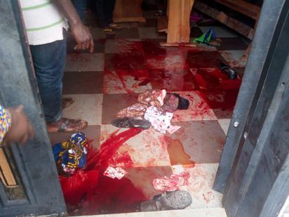 Anambra Church Killings, Barbaric -APC