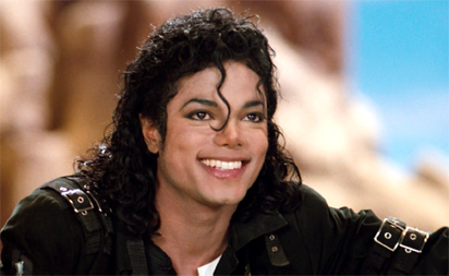 Smooth Criminal: Michael Jackson statue given rifle by Rio ...