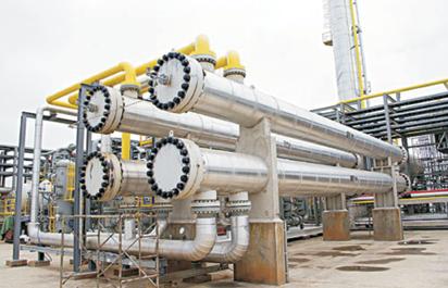 WAPCo transports 70 million scf of gas daily, says MD