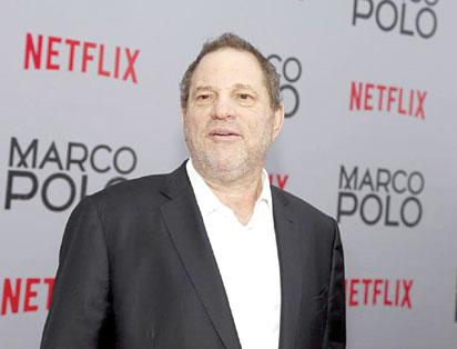Harvey Weinstein expelled from Academy of Motion Pictures