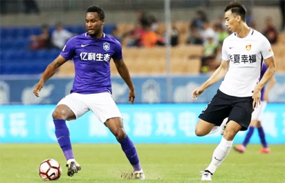 Mikel to stay in China despite link to Everton