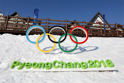 Winter Olympics results on day 14