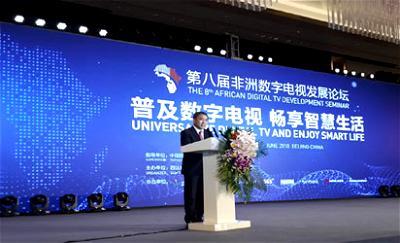 President, StarTimes Group. Mr. Pang XinXing