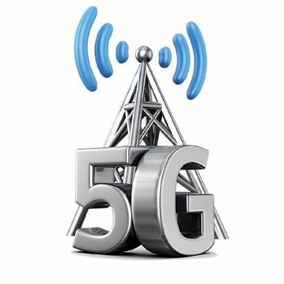 FG to deploy 5G network soon – Pantami