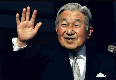 Akihito