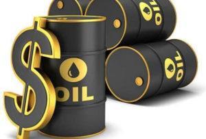 energy, crude oil, Nigeria, NNPC