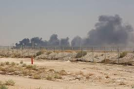 Smoke rises from attacked Saudi Oil processing plant
