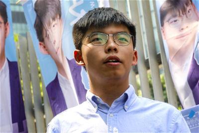 Joshua Wong, Hong Kong