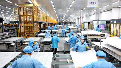 China, Factory