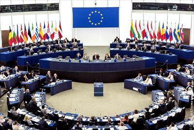 EU Parliament, Uighurs