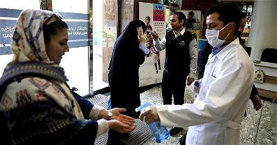 Egypt, Coronavirus