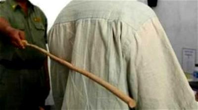 strokes of cane