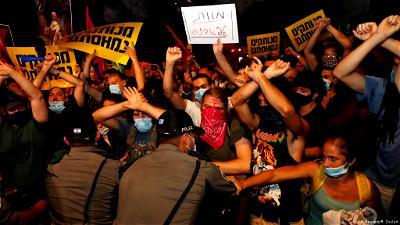 Police arrest 12 over anti-Netanyahu protest