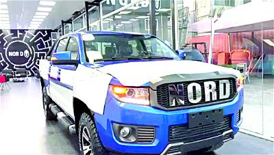 Governors, NADDC, others for Nord launch