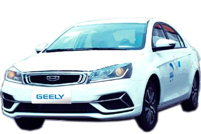 Geely, Mikano