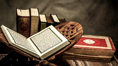 Winners emerge in 17th Lagos Qur'an Compe 7th Lagos Qur'an Competition