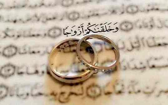 Marriage, husband