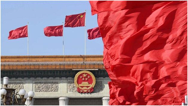 CPC, China