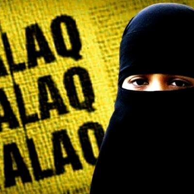 Don't misuse Talaq, make your marriage work!